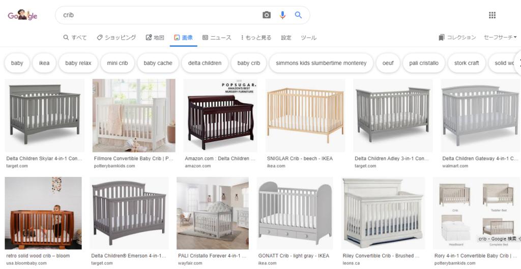 ベビーベッド画像検索結果
